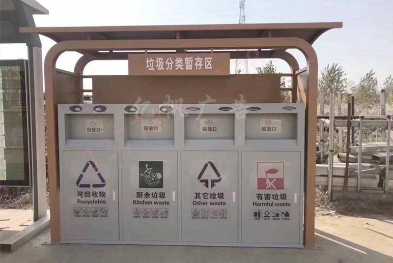 垃圾分类亭-11