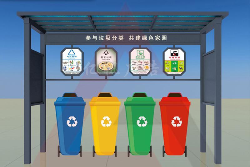 垃圾分类亭-21